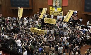 台湾反服贸运动14天