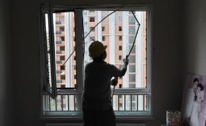 天津港爆炸事故中严重受损房屋市场价格评估全面展开