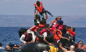 希腊海域难民船沉没至少34人溺毙,包括11名孩童4名婴儿