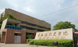 中国中东部高校拟调整:18所学院更名大学,新设17所本科