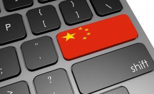 美媒:美科技公司想和中国搞好关系,习近平访美时将达成合作
