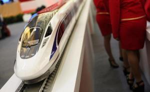 印尼否决中日铁路方案后又变卦,再邀德法两国竞标