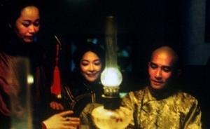 民国时怎么在上海过秋天?持螯举酒菊花山