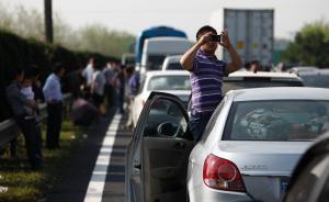 节日高速免费三年沪出行车流增七成,今年国庆日均123万辆