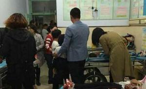 河北承德寄宿制小学疑食物中毒,官方:涉30多人、原因在查