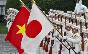 安倍借阮富仲到访鼓动越南搅局南海,越方低调回应点到为止