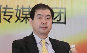 官方确认青岛报业传媒集团有限公司总经理王海涛接受组织调查