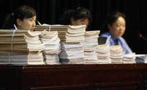 """中国出台""""保障律师执业权利规定"""":禁限律师阅卷次数和时间"""