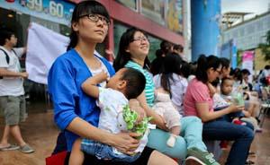 """上海街头""""哺乳快闪""""遭质疑,组织者称未袒胸露乳只为公益"""