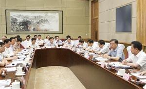 国务院长江三峡工程整体竣工验收委员会露面,汪洋领衔
