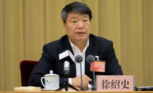 徐绍史:望美方能在维护国际金融稳定方面继续加强与中方配合