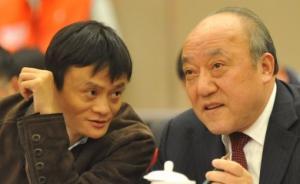 两代浙商领袖齐随习近平访美,折射新常态下浙江转型升级方向