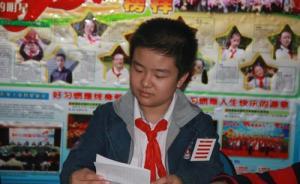 """武汉""""五道杠少年""""捐2万政府奖学金,4年前曾一夜爆红网络"""
