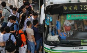 两年后上海公共交通出行比重达到五成,其中轨交客流占55%