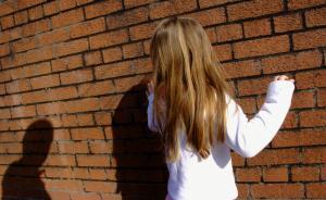 平视|防范孩子被冒领,该如何跟孩子沟通安全问题呢?
