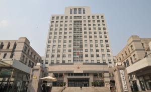 上海法院为34名外企员工开辟绿色执行通道,讨回21万欠薪
