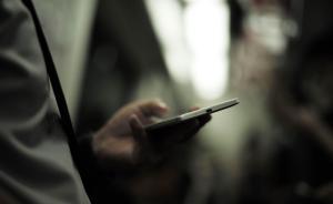 手机当月流量不清零敲定,三大运营商很快公布方案