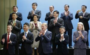 中美新常态|E战场@西雅图:读懂中美网络战略博弈的新常态