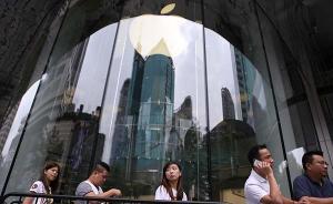 """iPhone6s开卖今年排队并不长, """"黄牛""""赚钱难了"""