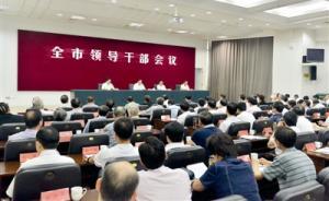 杭州新书记赵一德:绝对忠诚干净干事,不换跑道,跑出加速度