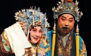 中秋亦是戏曲之节:人月双清,唱尽人间悲欢离合