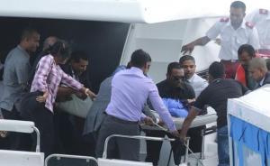 """马尔代夫总统所乘游艇爆炸幸未受伤,""""暂无法确定爆炸原因"""""""