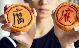 广东一官员自首称受贿只贪赃没枉法,交14本荣誉证书求轻判