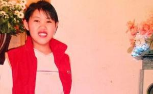 保姆被指投毒致幼儿死亡喊冤13年,云南高院今日开庭再审