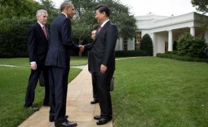 崔天凯:习奥已建非常良好的沟通机制,中美关系提升至新水平