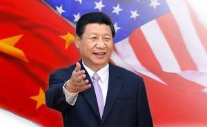 学者热议习近平联合国之行:中国建维和待命部队是一次大飞跃