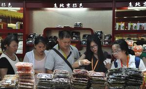 国家旅游局公布强制购物八标准,违规导游领队将被吊销证件