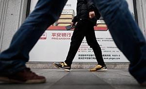 """宁波分行女高管涉嫌诈骗被刑拘,平安银行称""""属个人行为"""""""