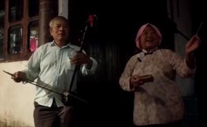 晚安曲   石板桥上夫妻档:阿哥阿妹,一晃50年唱过去了