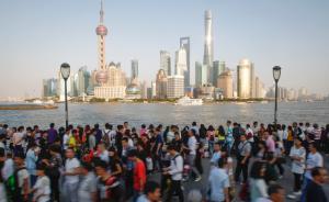 上海黄金周新变化:传统景区游客降24%,安保坚持反恐标准