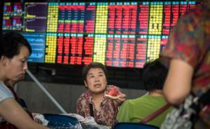 """""""红十月""""来袭:沪指收涨2.97%,创业板指涨逾5%"""