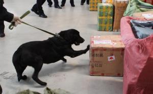 """南京再现""""毒快递"""":工人卸货时被有毒化学物品灼伤"""
