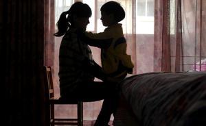 """北京女子初婚初育孩子成""""黑户"""",丈夫告派出所不履职案开庭"""