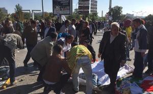 土耳其首都火车站爆炸至少86人死亡,官方确定为恐怖袭击