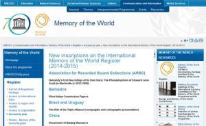 """中国有哪些档案入选""""世界记忆名录"""""""
