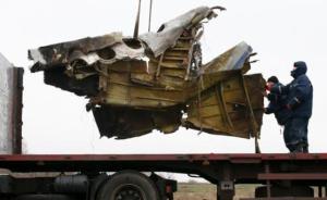 MH17空难调查报告13日公布,遗体上发现山毛榉导弹碎片