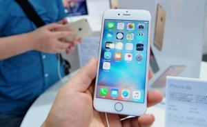 部分苹果手机九宫格输入法不兼容,上海消费者诉其销售欺诈