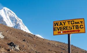 """""""为什么要爬上去?因为山在那儿"""