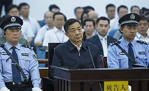 新华网谈落马官员:薄熙来苏荣腐败与枕边人暗合支援密不可分