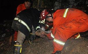 浙江丽水暴雨引发泥石流,龙泉市1房屋倒塌3人遇难