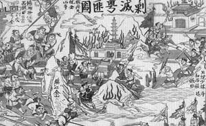 天国陨落150年︱1856:成也杨秀清,败也杨秀清