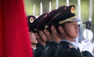 中央军委副主席许其亮:把军队反腐败工作提高到新水平