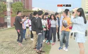 """长沙一高校学生陷""""贷款购手机""""骗局,40多人欠下37万元"""