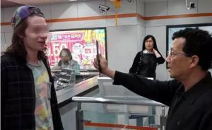 老外乘上海地铁逃票被逮个正着,不分国籍都要罚:补款84元
