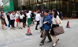 外媒:中国超日本成全球第二富国家,中产阶级达一亿人