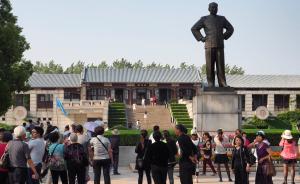 国家5A级旅游景区新增14家,淮安周恩来故里在列